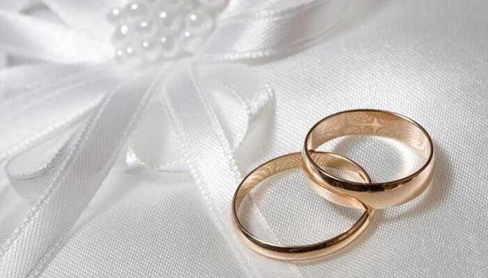 مساعدات زواج